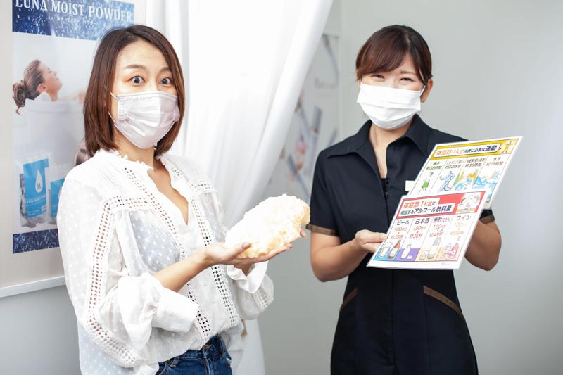 f:id:yoshida-yumi:20210916115952j:plain