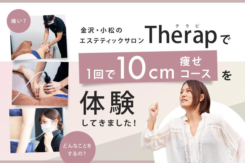 f:id:yoshida-yumi:20210924113611j:plain