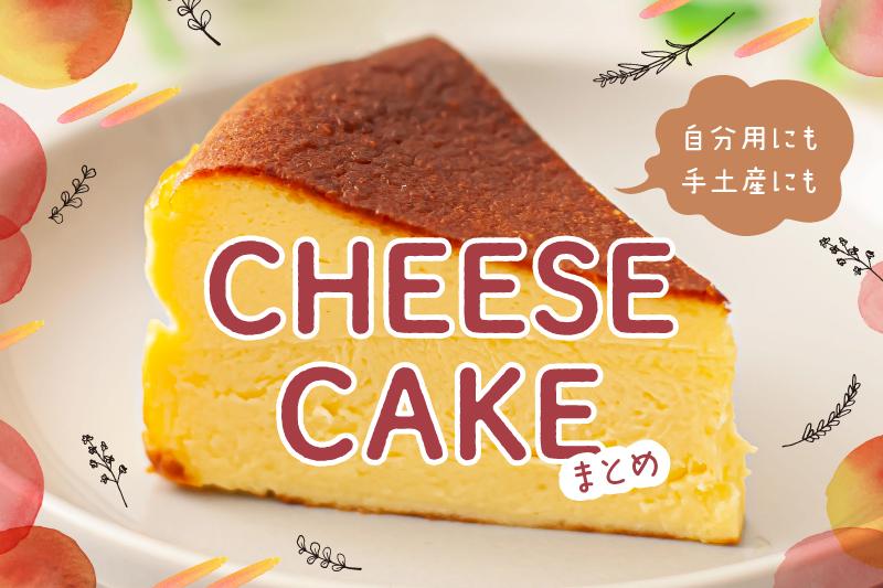 f:id:yoshida-yumi:20210924172835j:plain