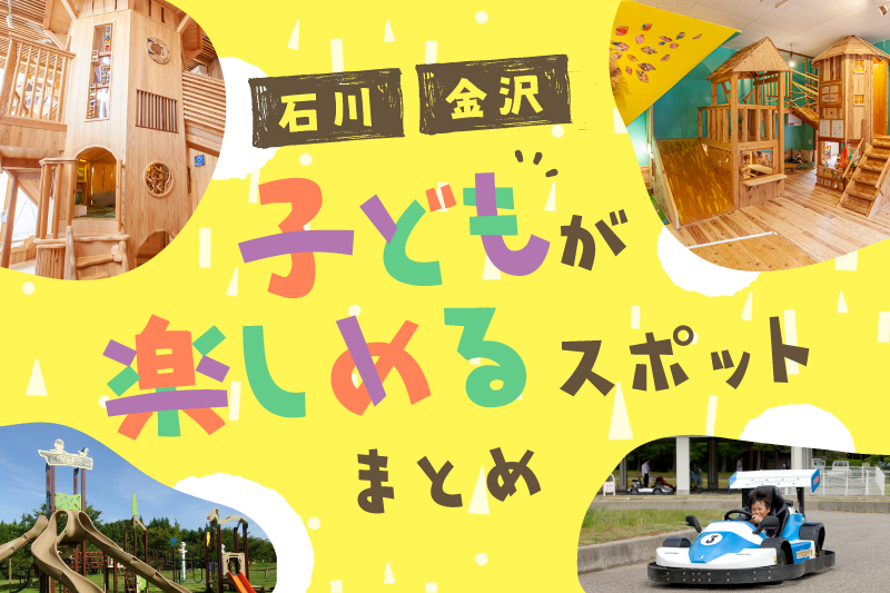 f:id:yoshida-yumi:20211001140945j:plain
