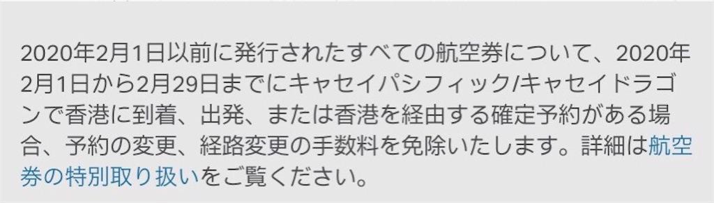 f:id:yoshida0999:20200213071009j:image