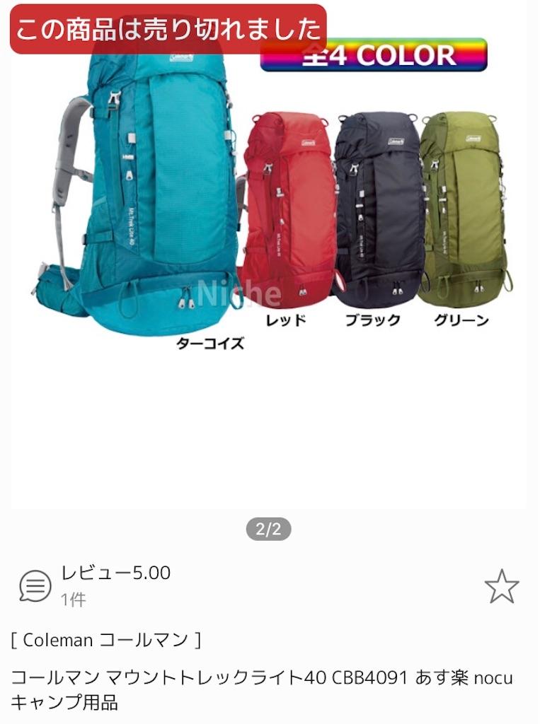 f:id:yoshida0999:20200215133953j:image