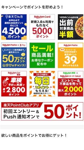 f:id:yoshida0999:20200909093705j:image