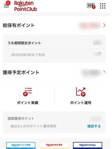 f:id:yoshida0999:20200909190911p:image