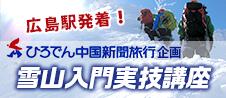 f:id:yoshida1487:20171217134331j:plain