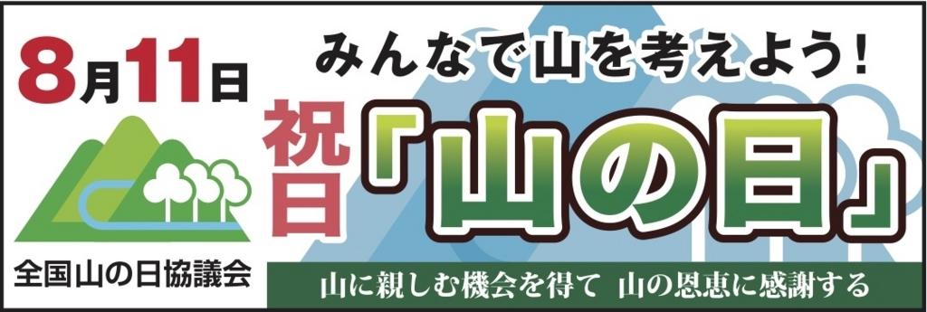 f:id:yoshida1487:20180326163051j:plain