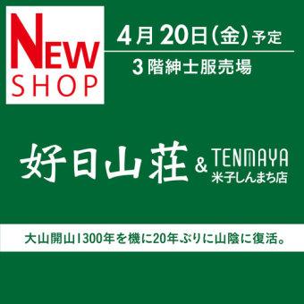 f:id:yoshida1487:20180401180505j:plain