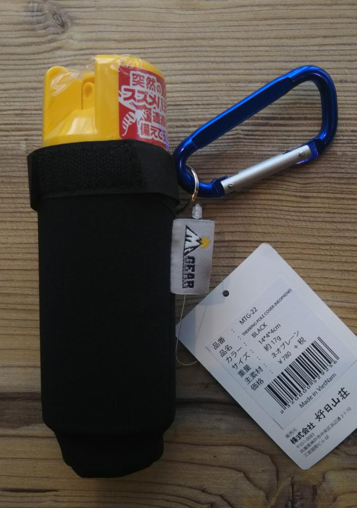 f:id:yoshida1487:20180823122730p:plain