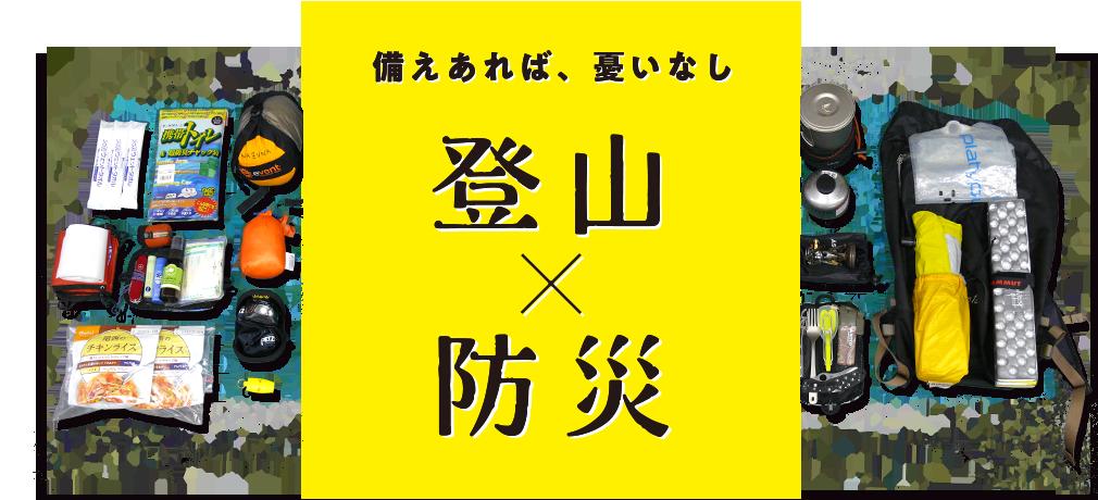f:id:yoshida1487:20180831175927p:plain