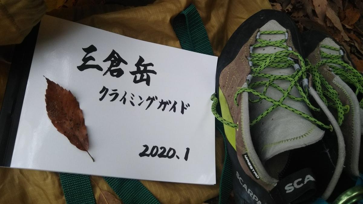 f:id:yoshida1487:20191230105206j:plain
