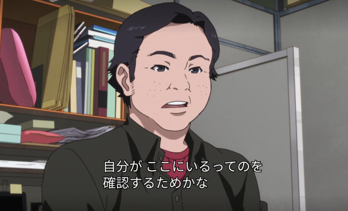 f:id:yoshida261:20191217015809p:plain