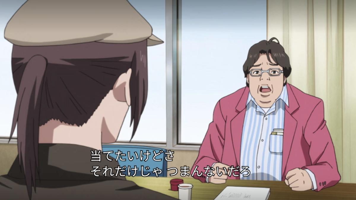 f:id:yoshida261:20191217030122p:plain