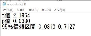 f:id:yoshida931:20171114133508j:plain:w300