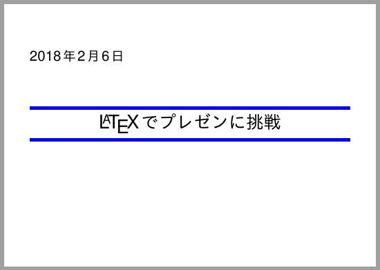 f:id:yoshida931:20180206114953p:plain:w500