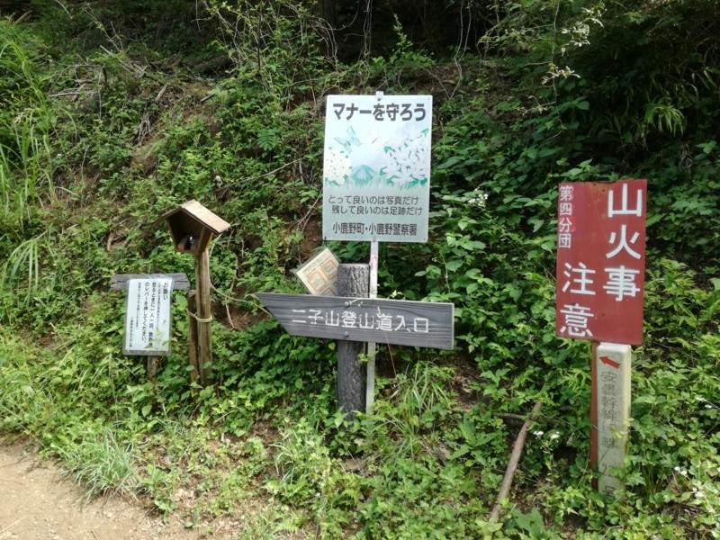 f:id:yoshida_lab:20170717091820j:plain