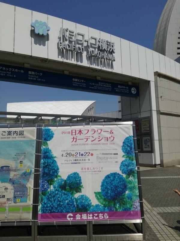 f:id:yoshida_lab:20180426222455j:plain