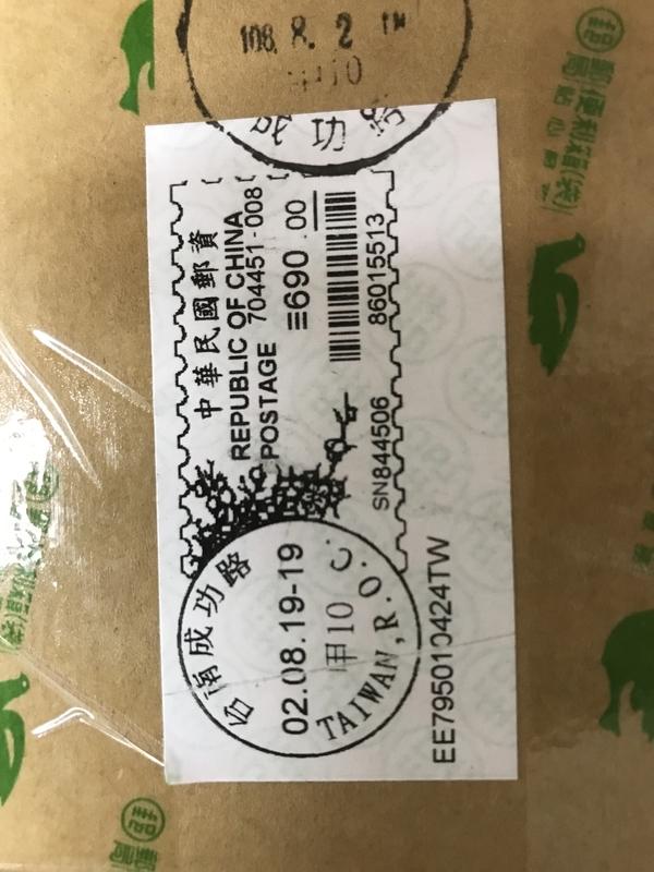 f:id:yoshida_lab:20190816160054j:plain
