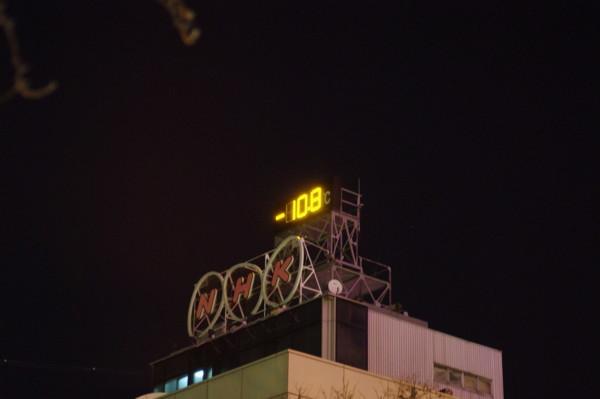 20100203195502