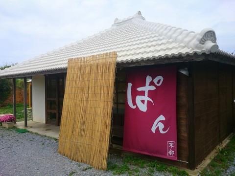 f:id:yoshidaagri:20140422115151j:plain
