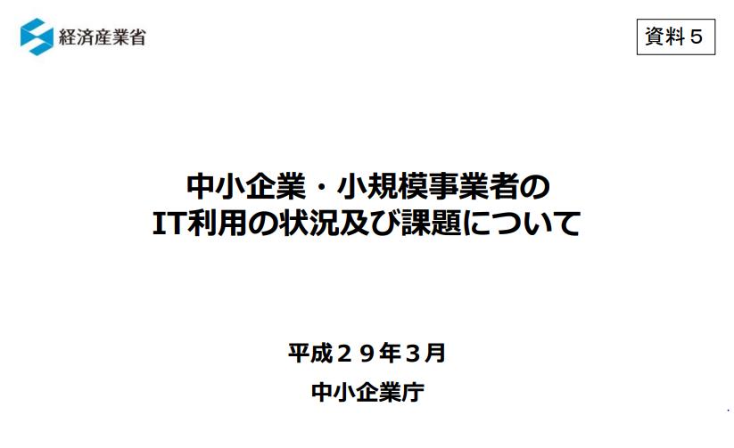 f:id:yoshidaagri:20180108145743p:plain