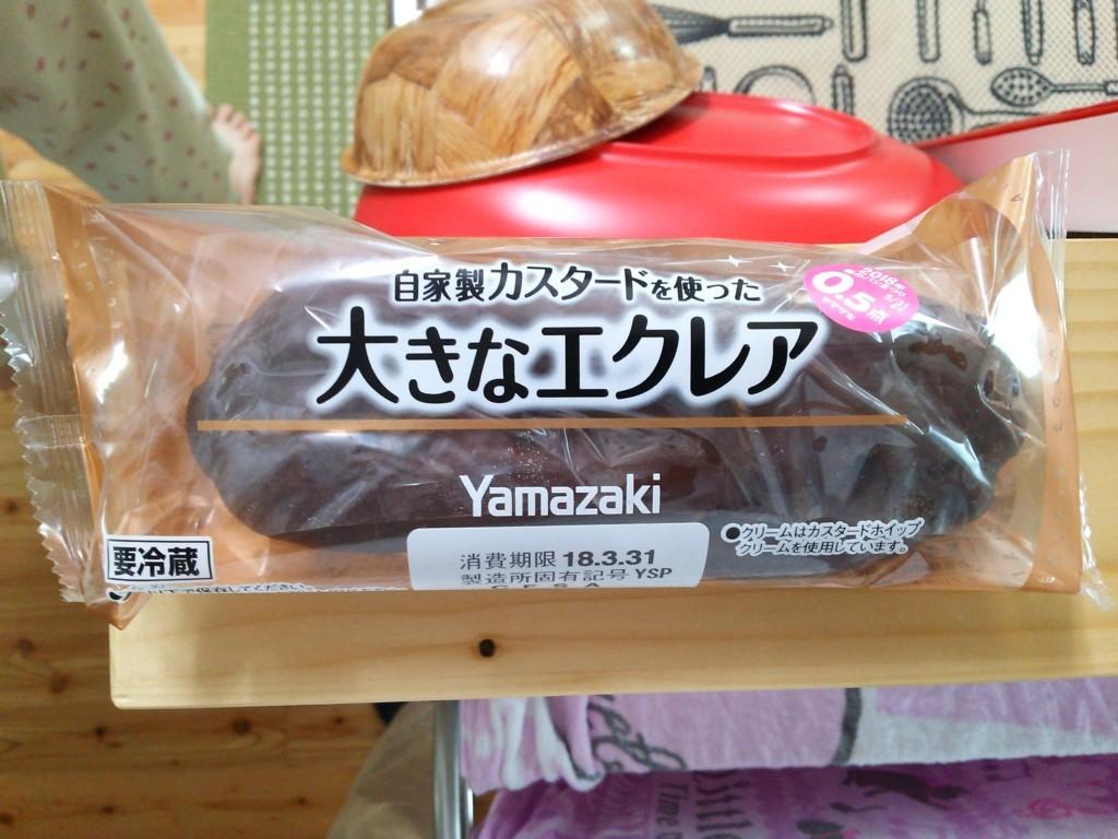f:id:yoshidaagri:20180329070137j:plain