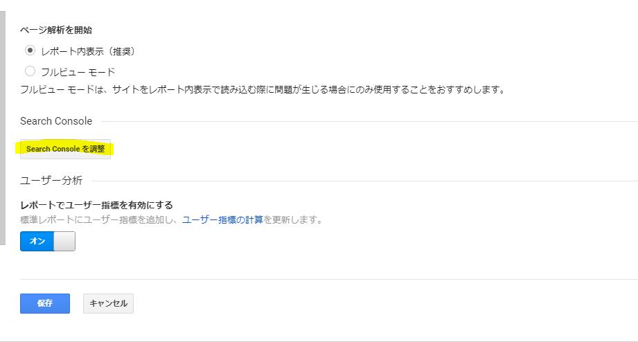 f:id:yoshidaagri:20180416055544p:plain