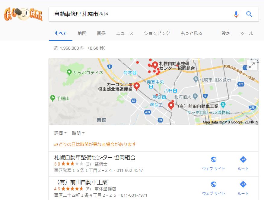 f:id:yoshidaagri:20180504060807p:plain