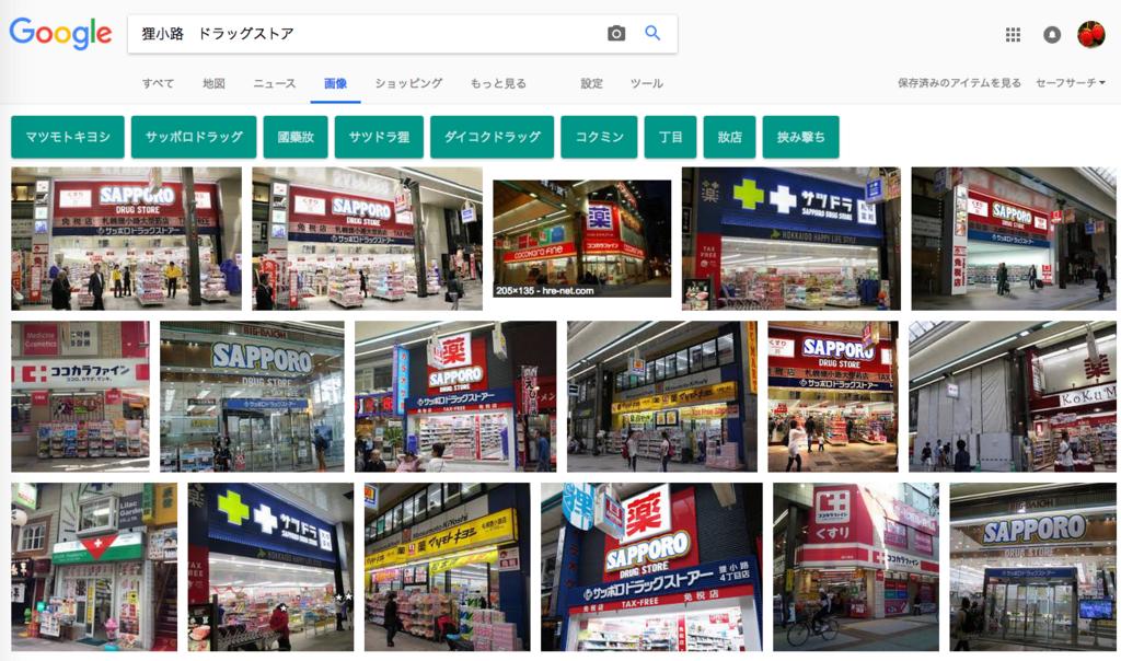 f:id:yoshidaagri:20180613062806p:plain