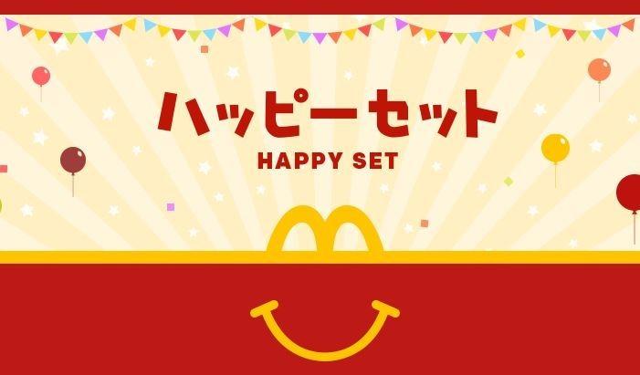 f:id:yoshidaagri:20180714054406j:plain