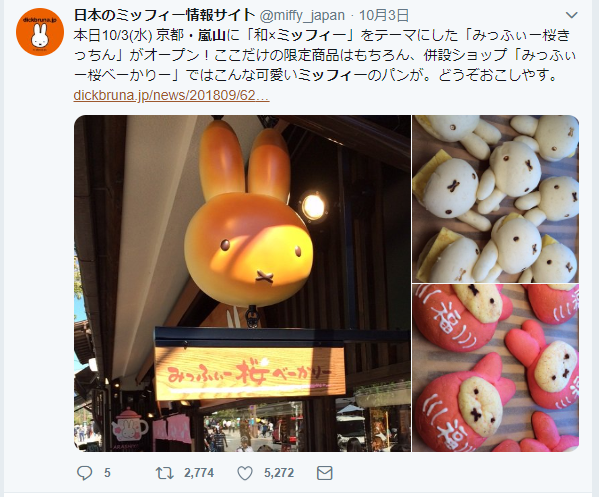 f:id:yoshidaagri:20181014150149p:plain