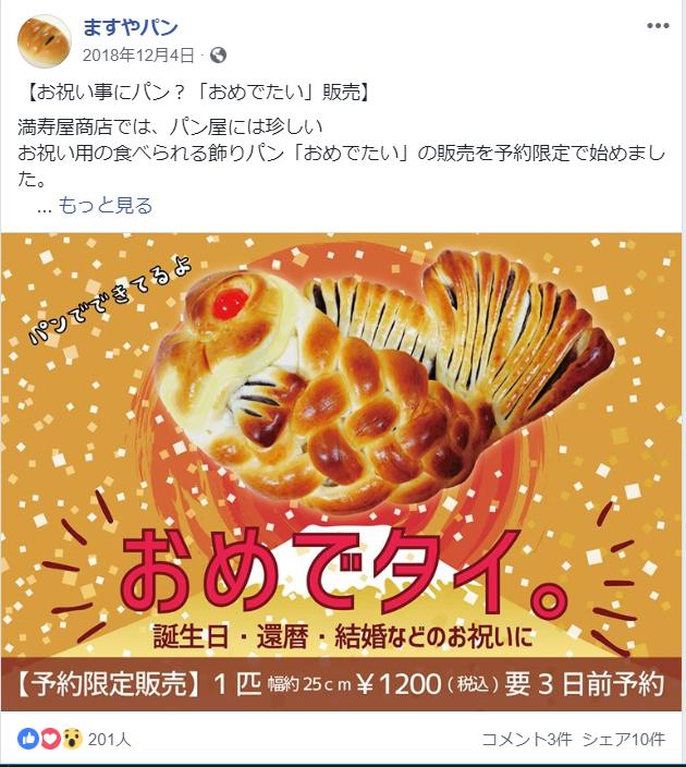 f:id:yoshidaagri:20190127133133p:plain