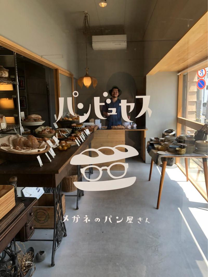 f:id:yoshidaagri:20190407091050j:plain