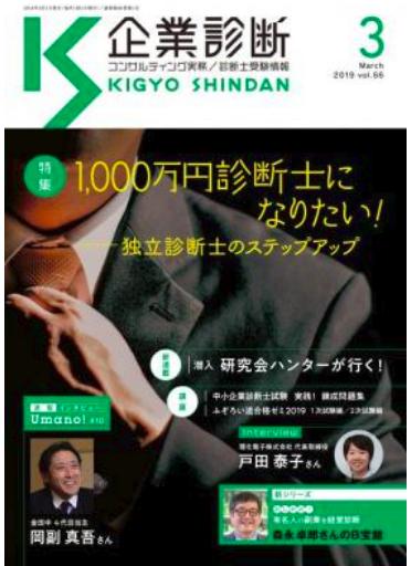 f:id:yoshidaagri:20190503090549p:plain