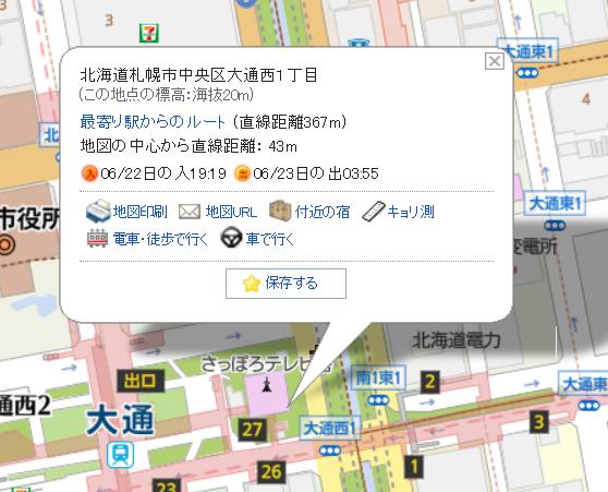 f:id:yoshidaagri:20190622122007p:plain