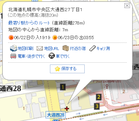 f:id:yoshidaagri:20190622122100p:plain