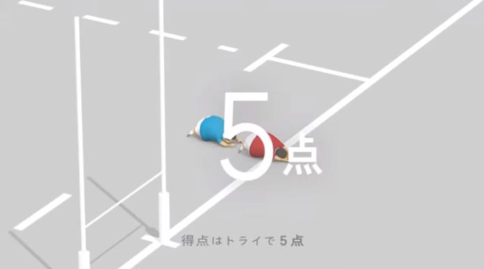 f:id:yoshidaagri:20190929164654p:plain