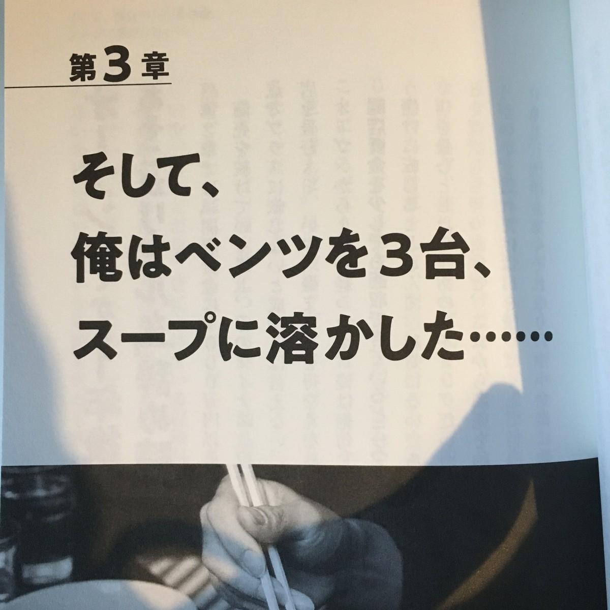 f:id:yoshidaagri:20191020152343j:plain