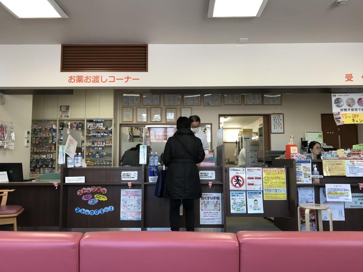 f:id:yoshidaagri:20191222134021j:plain