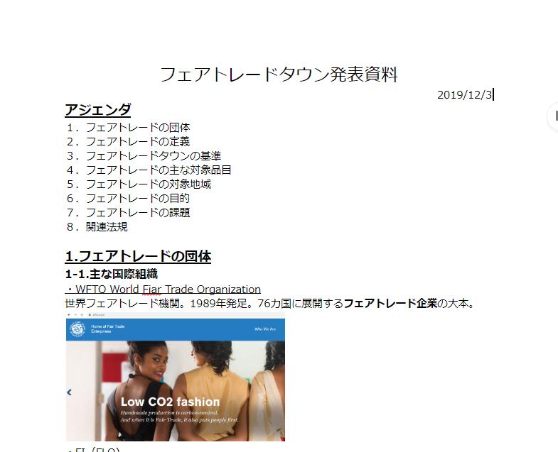 f:id:yoshidaagri:20191230113616p:plain