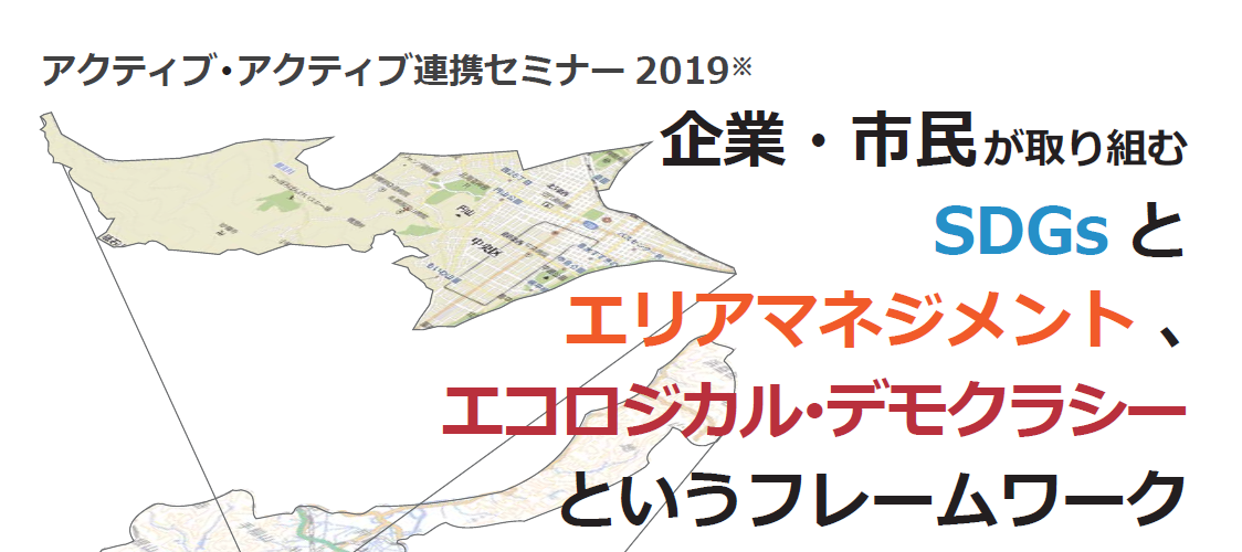 f:id:yoshidaagri:20191230114038p:plain