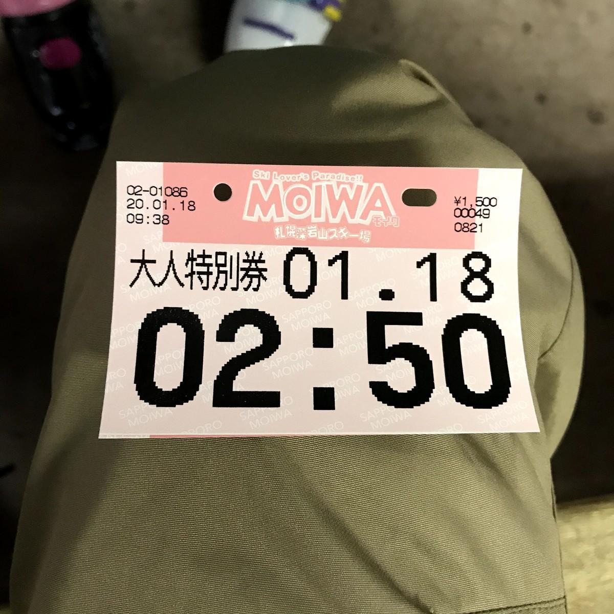 f:id:yoshidaagri:20200118093935j:plain