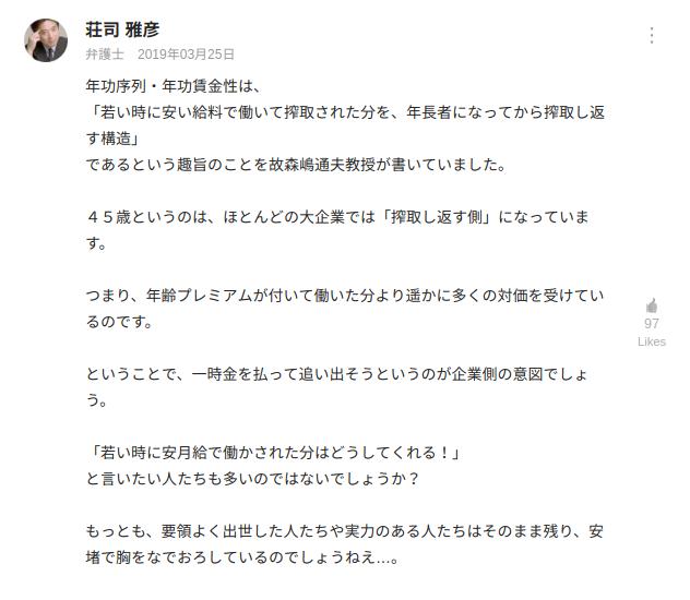 f:id:yoshidaagri:20200121191541p:plain