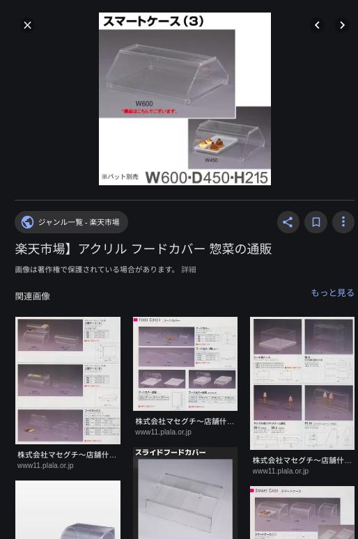 f:id:yoshidaagri:20200301085455p:plain