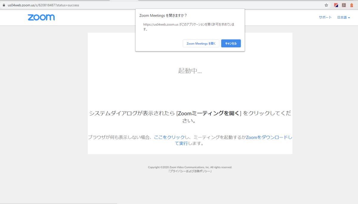 f:id:yoshidaagri:20200309063211p:plain