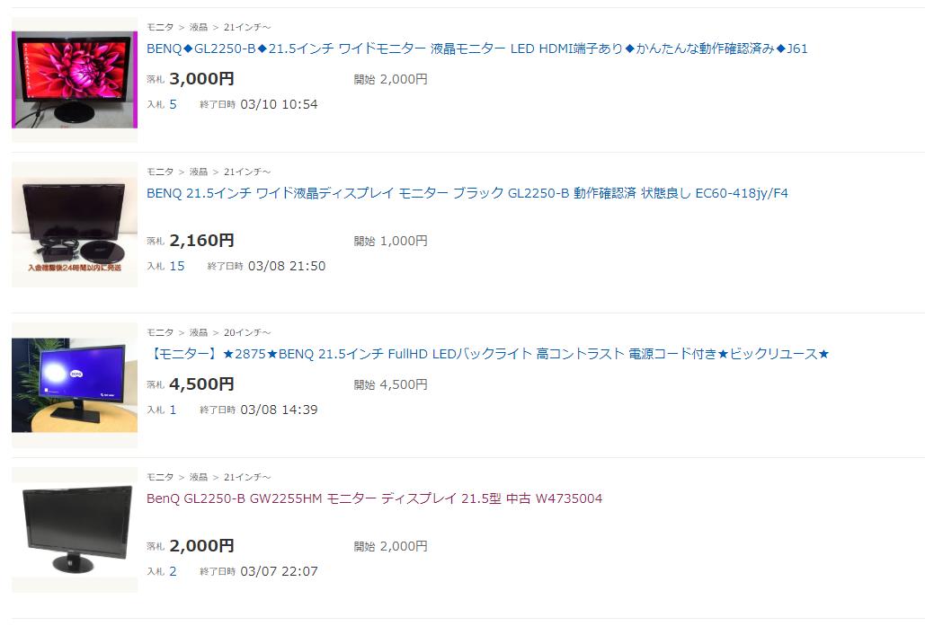 f:id:yoshidaagri:20200311070148p:plain