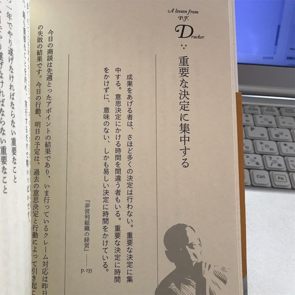 f:id:yoshidaagri:20200331073259j:image