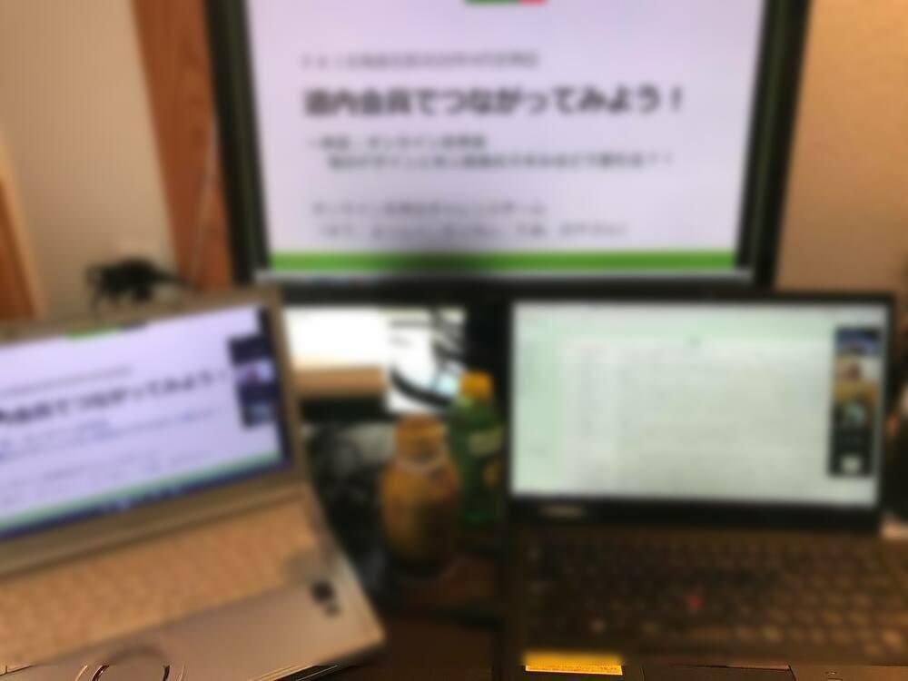 f:id:yoshidaagri:20200405163013j:plain
