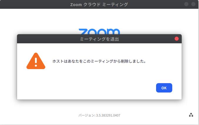 f:id:yoshidaagri:20200414063544p:plain
