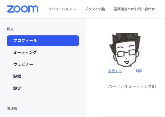 f:id:yoshidaagri:20200429130804p:plain