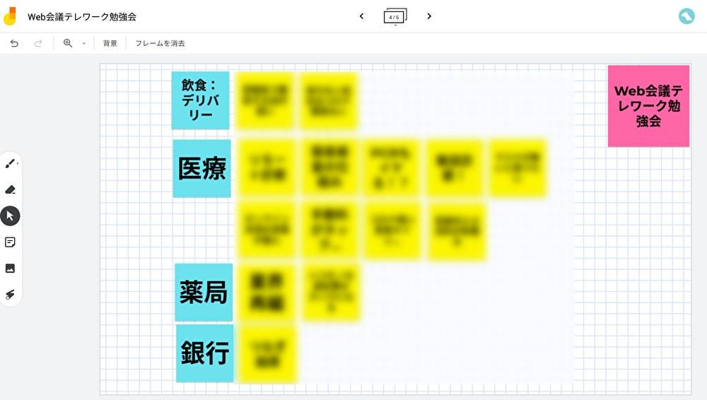 f:id:yoshidaagri:20200430152057p:plain